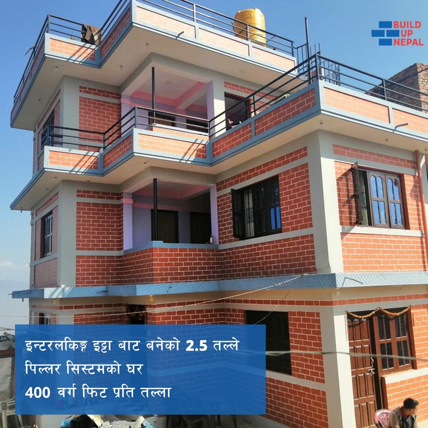 CSEB Interlocking Bricks house Nepal